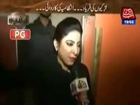 Xxx Mp4 News Channel Raid On Ice Cream Parlor In Karachi 3gp Sex