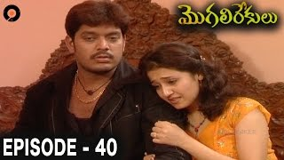 Episode 40 of MogaliRekulu Telugu Daily Serial || Srikanth Entertainments