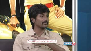 Super Housefull: Interview with 'Kaaki Sattai' Sivakarthikeyan and Director Durai Senthil 3/4