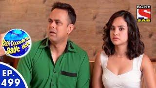 Badi Door Se Aaye Hain - बड़ी दूर से आये है - Episode 499 - 6th May, 2016