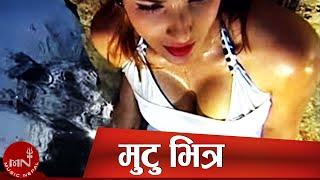 Mutu Bhitra Malai Rakhi DIGI 0141073 By Anju Pant | Hot Sumina Ghimire