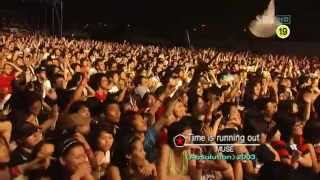 Muse - Pentaport Rock Festival, Incheon, South Korea 29.07.2007
