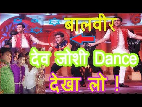 Xxx Mp4 Dev Joshi Dance बालवीर 2018।। Baal Veer Real Life Video ।।all Family Dance 3gp Sex