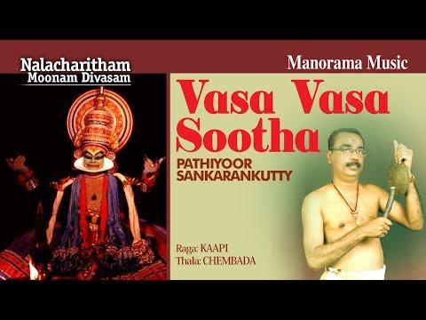 Vasavasa sootha | Kadhakali Padangal Vol 1
