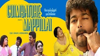 Coimbatore Mappillai | Tamil Full Move | Vijay new tamil  Movie