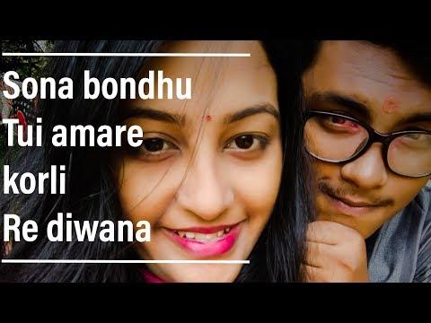 Sona bondhu/Raj barman /Nur jahan/by Aurup Kumar and Pushpo dey