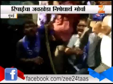 Why Gun in RPI Morcha