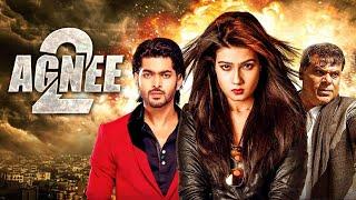 Bangla movie agnee 2 01738835336