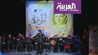 احتفالية فنية بمناسبة مئوية ميلاد ليلى مراد