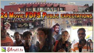 24 Movie FDFS Public expectations | Suriya, Samantha, Nithya Menen | A. R. Rahman