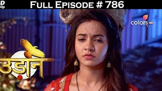 Udann Sapnon Ki - 23rd May 2017 - उड़ान सपनों की - Full Episode (HD)