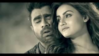 Imran's Latest Bangla Song 2016 | Bahudure