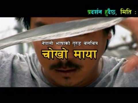 Chokho Maya Promo Video