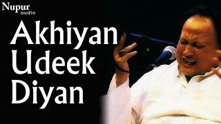 Nusrat Fateh Ali Khan - Akhiyan Udeek Diyan Lyrics