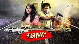 Highway (হাইওয়ে)   Eid Special Natok   Kalam   Shimu   Ripon Nath   Joni   SATV   2017