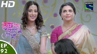 Kuch Rang Pyar Ke Aise Bhi - कुछ रंग प्यार के ऐसे भी - Episode 92 - 6th July, 2016