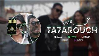 Gnawi - TA7AROUCH | التحرش Prod. Cee-G [ OFFICIEL CLIP ]