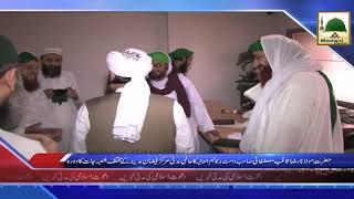 News Clip - 03 Nov - Maulana Raza Saqib Mustafai Ka Aalami Madani Markaz Faizan-e-Madina Ka Dorah