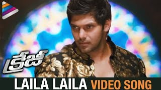 Crazy Movie Full Songs HD - Laila Laila Song - Neetu Chandra, Hansika, Anjali, Arya, Ali - Settai