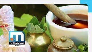 Health Care In Karkidakam | Dr. @ 2 pm | Mathrubhumi News
