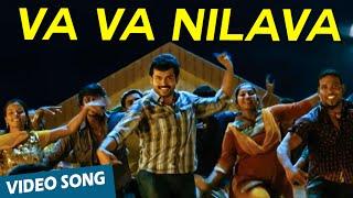 Va Va Nilava Official Video Song | Naan Mahaan Alla | Karthi | Kajal Aggarwal | Yuvan Shankar Raja