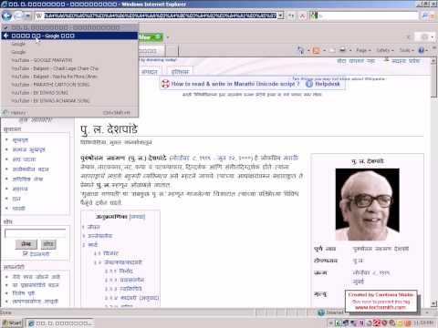 marathi Google Search in Marathi.avi