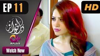 Drama   Dil Nawaz - Episode 11   APlus ᴴᴰ Dramas   Neelam Muneer, Aijaz Aslam, Minal Khan