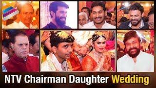 Celebs at NTV Chairman Narendra Chowdhary Daughter Wedding | Chiranjeevi | Ram Charan | Venkatesh
