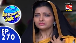 Badi Door Se Aaye Hain - बड़ी दूर से आये है - Episode 270 - 22nd June, 2015