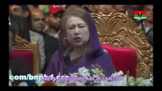 তাইলে তোমরা কিসের ছাত্র? খালেদা জিয়ার ফানি বক্তব্য । Khaleda zia funny speech chatrodol