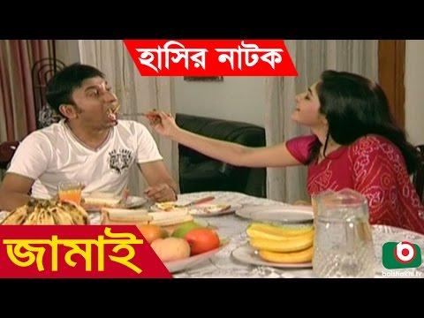 Bangla Natok   Jamai   Badhon, Shaju Khadem, Abdur Ratin, Shirin Alom, Kazi Raju