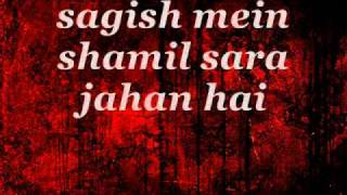 o re piya song (lyrics)
