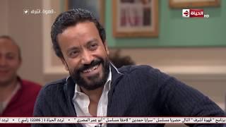 قهوة أشرف - هتتفاجيء لما تعرف سامح حسين كان بيشتغل ايه قبل ما يبقي مشهور😨