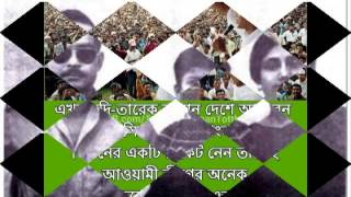 TARIQUE RAHMAN.........BANGLADASH