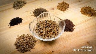 গরম মসলা পরিচিতি ও পাঁচ ফোঁড়ন তৈরী | Introduction to Gorom Moshla and Pach Foron Mix
