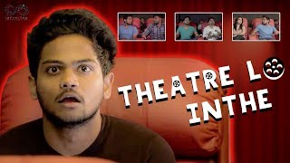 Theatre lo Inthe | Shanmukh jaswanth | Mehaboob Dilse
