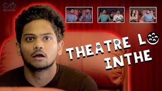 Theatre lo Inthe | Shanmukh jaswanth