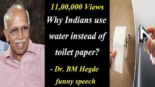 Why Indians use water instead of toilet paper? - Dr. BM Hegde funny speech