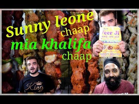 Xxx Mp4 Sunny Leone Chaap Mia Khalifa Chaap Veg Fish Items Vlog 4 Explore N More Akash Kathuria 3gp Sex