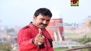 Chita Dhola VIP saraiki song Hd