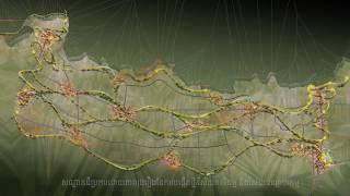Anlong Veng Master Plan, Anlong Veng, Cambodia (Documentation Center of Cambodia). KH.