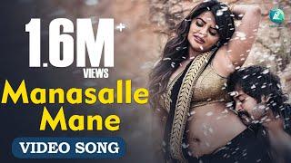 Pattabhisheka - Manasalle Mane | Video Song | New Kannada Movie Song 2015