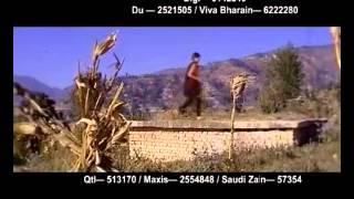 Nepali Nice Song Timrai Yadma Bhitra Bhitrai By Anju Panta