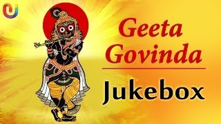 Jagannath Bhajans - Latest Oriya Songs 2014 Collection - Geeta Govindam - Jagannath Puri 2014