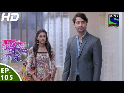 Kuch Rang Pyar Ke Aise Bhi - कुछ रंग प्यार के ऐसे भी - Episode 105 - 25th July, 2016