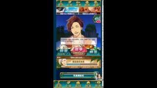 【狂愛無人島】本篇♡千石映司♡5-13~5-18(樂園路線)