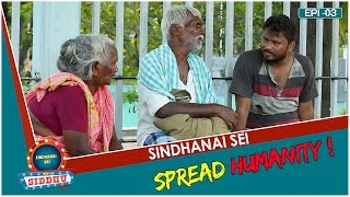 Spread Humanity !   Sindhanai Sei with Siddhu #3   Smile Settai