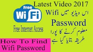 How to find any WiFi Key or Password in Urdu and Hindi 2017