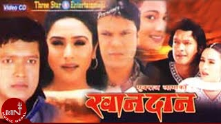 New Nepali Movie | KHANDAN
