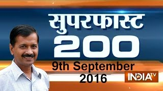 Superfast 200   9th September, 2016 7:30 PM ( Part 3 ) - India TV